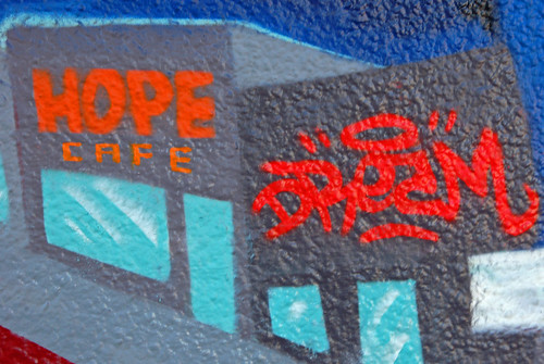 hope & dream mural detail.jpg