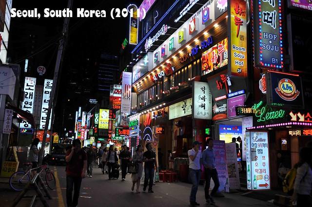 Gangnam Station 01-4