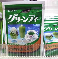 Sweet Green Tea Powder
