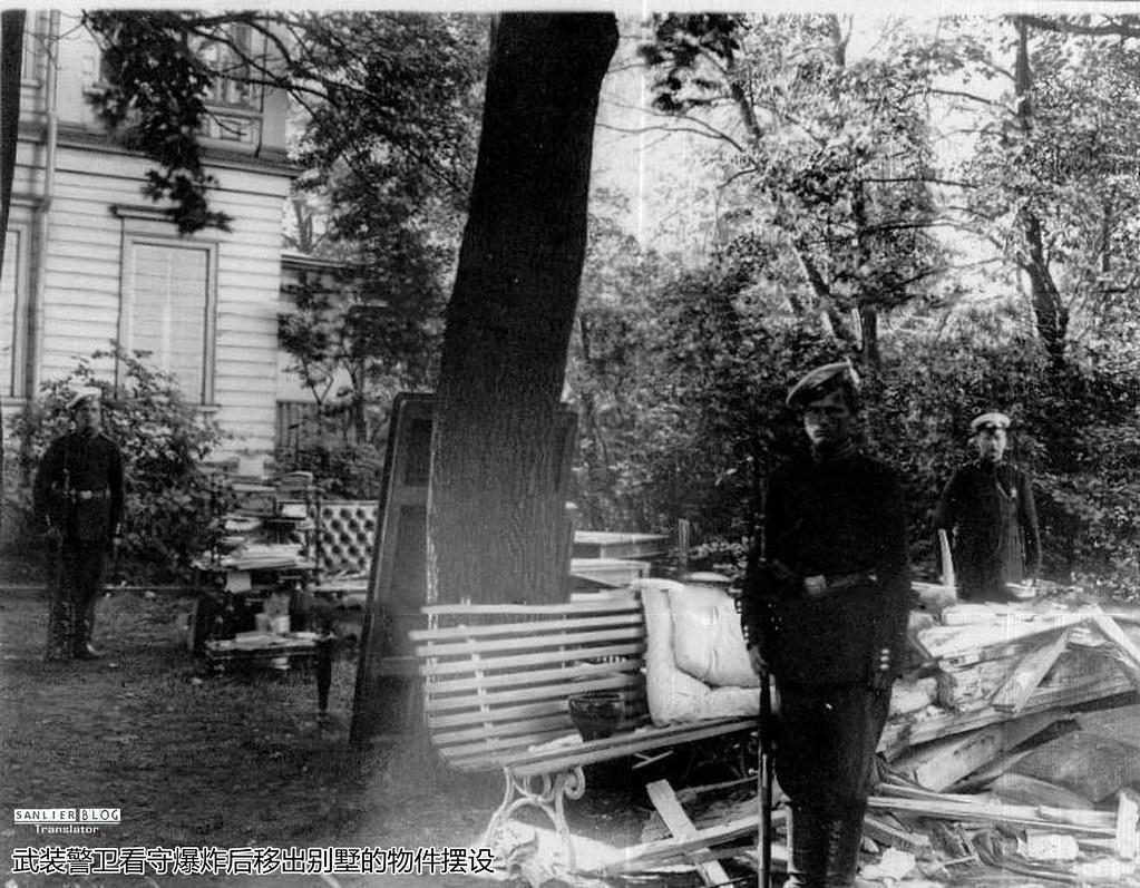 1906爆炸行刺斯托雷平07