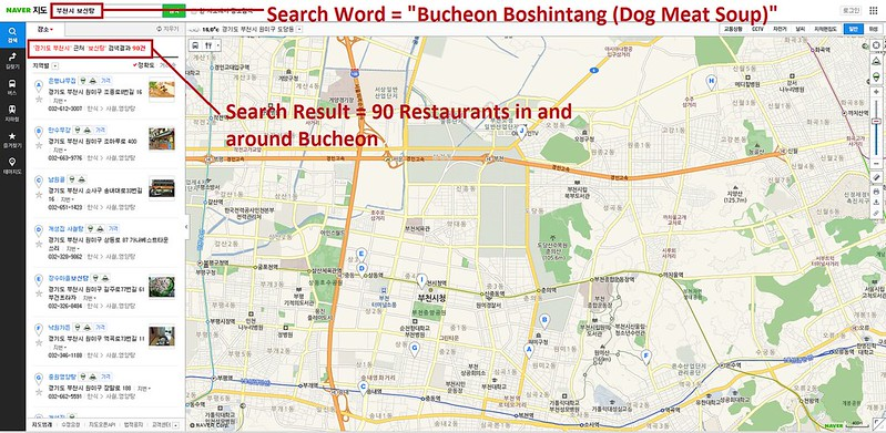Bucheon Boshintang directory search on Naver_051316