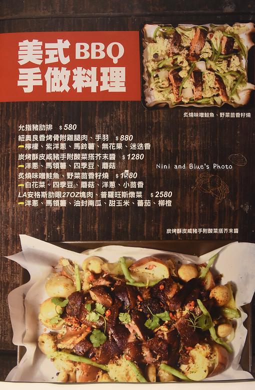 妃黛美式海鮮餐廳菜單menu價位08