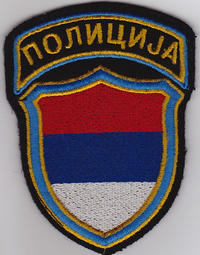 Serbia Law Enforcement Patches