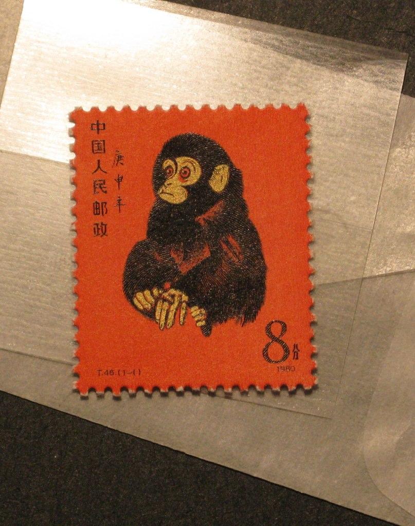fake T46 monkey stamp