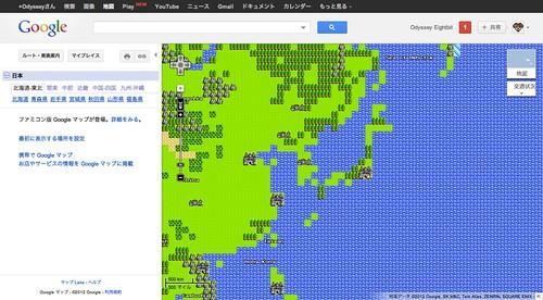 Google マップ - 地図検索 8bit