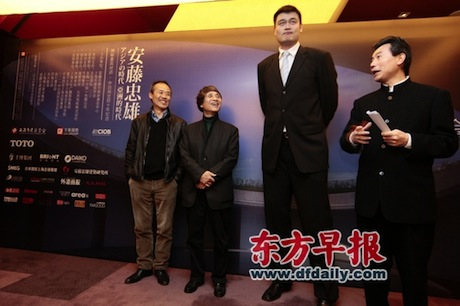 March 17th, 2012 - Yao Ming poses with Tadao Ando and Chinese real estate developer Wang Shi in Shanghai