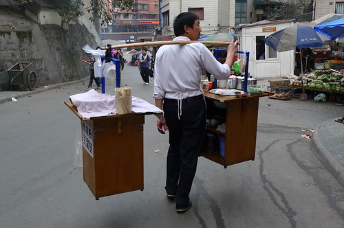 Portable Restaurant - Zigong, Sichuan, China