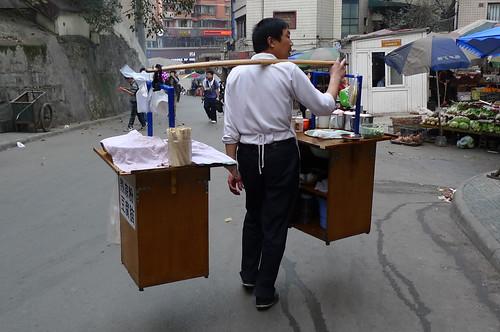 Portable Restaurant - Zigong, Sichuan, China