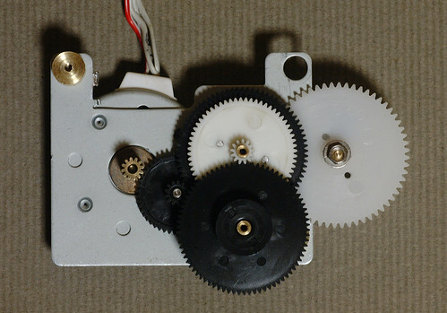 The present conditions of the gear unit