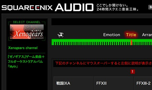 SQUARE-ENIX AUDIO