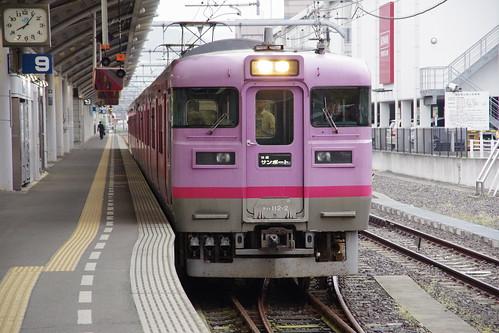 IMGP4228