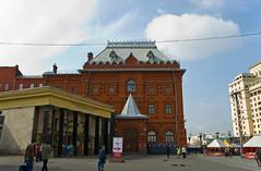 Station de métro Ploschad Revolutsi