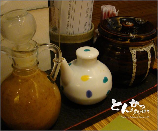 芝麻柚子_05