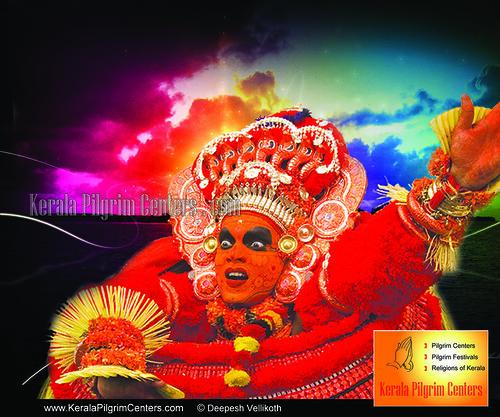 Vishnu Moorthi Theyyem