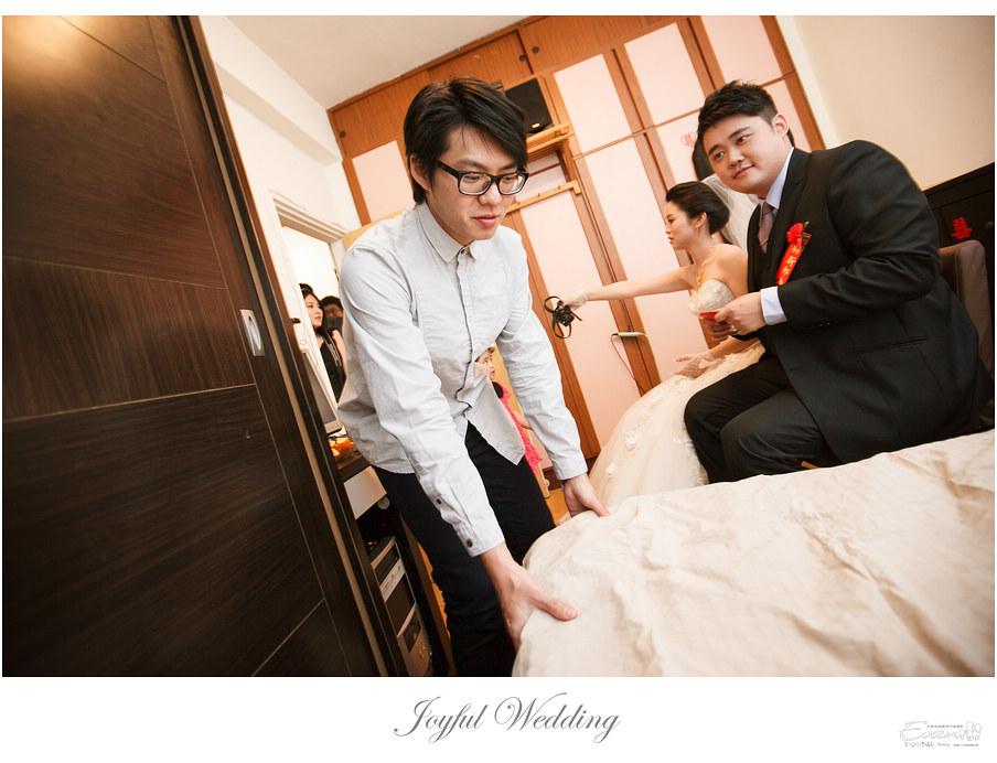 婚攝 小朱爸 徐州二號_0106