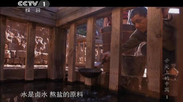 【《舌尖上的中国》】【2013中国最火的美食纪录片】【720P高清DVD高清典藏版】【每集1GB多】
