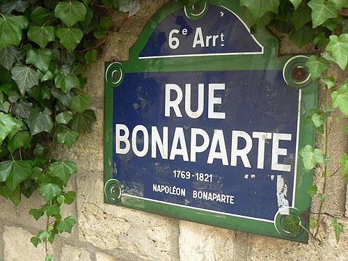 rue Bonaparte 1.jpg