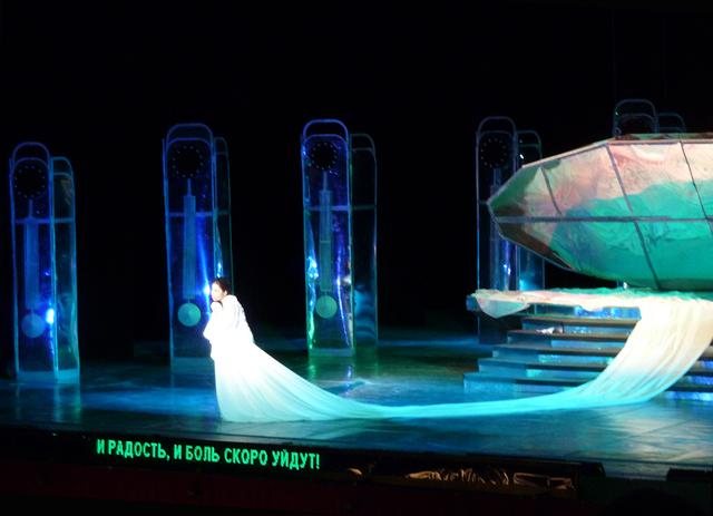 Оперный Форум Минск Травиата Марина Радиш И радость и боль скоро уйдут