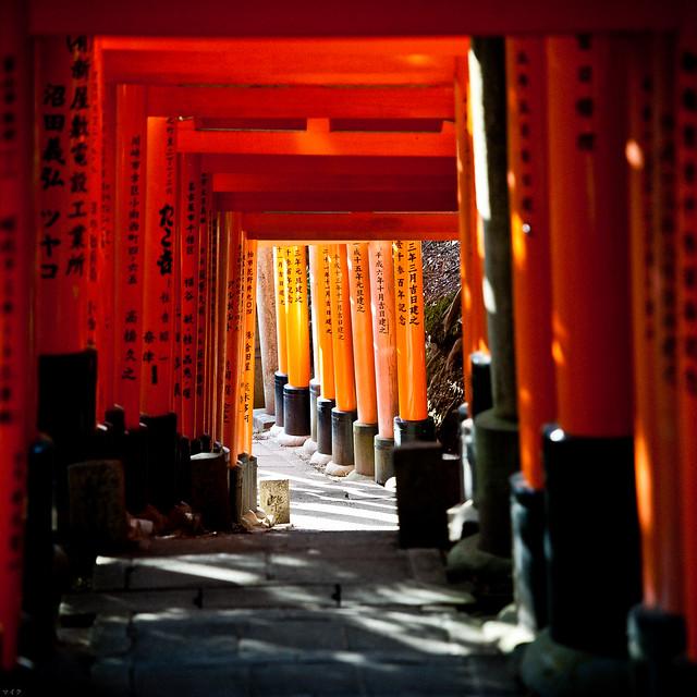 fushimi inari shrine kyoto torii