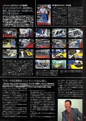 1996_07_carmagazine_spider0010