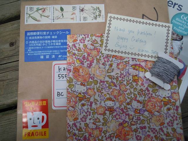 Happy Hello Kitty Mail