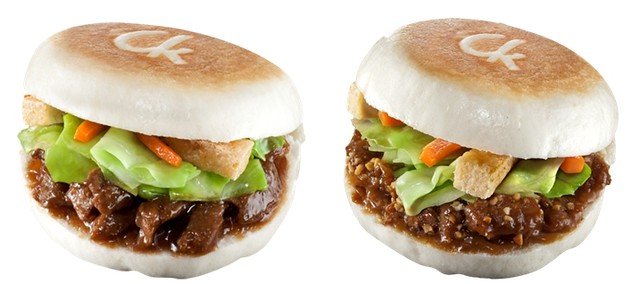 Chowking Chow Pao Braised Chicken & Oriental Beef