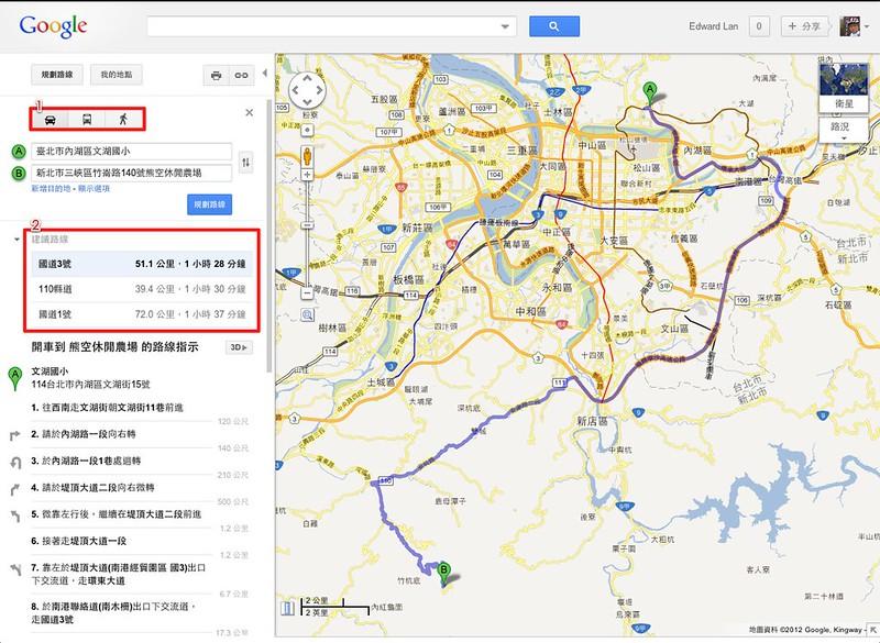 文湖國小 至 熊空休閒農場 - Google 地圖