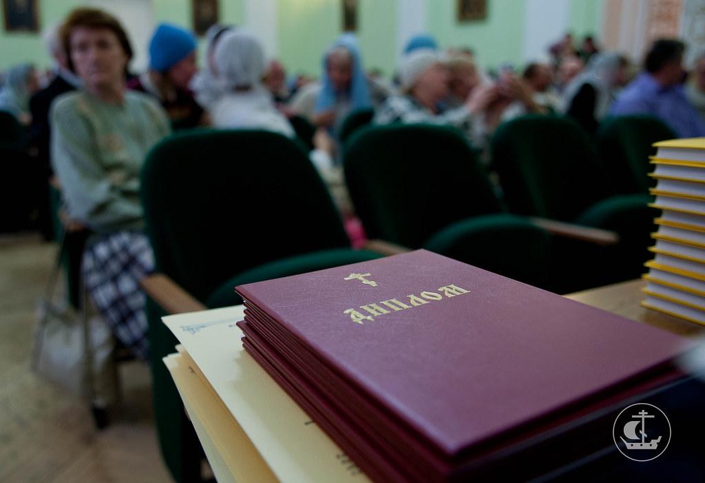 9 июня 2012, Торжественный выпуск Епархиальных курсов религиозного образования и катехизации им. св. прав. Иоанна Кронштадтского