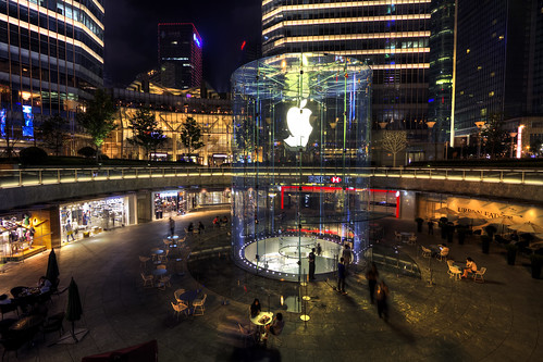 apple store - Shanghai
