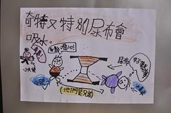 20120513-yoyo的尿布廣告-1