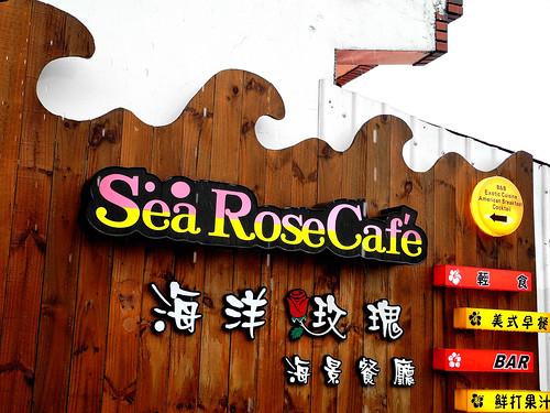 Sea Rose Cafe