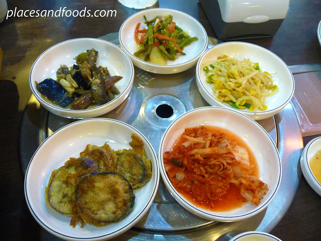 nak won small plate dishes
