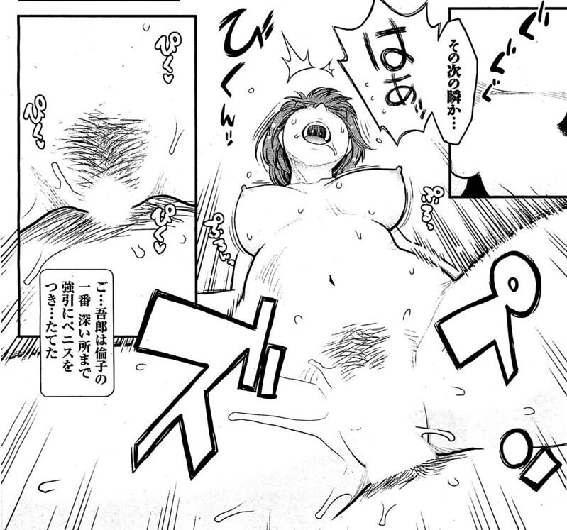 tsukikire0104
