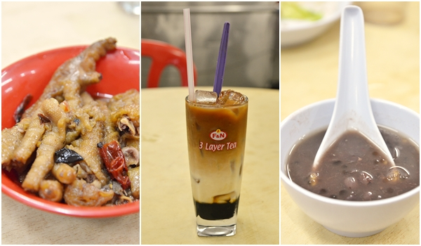 Started, Desserts, 3 Layer Milk Tea