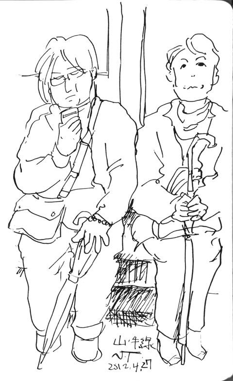 山手線にて In the Yamanote Line