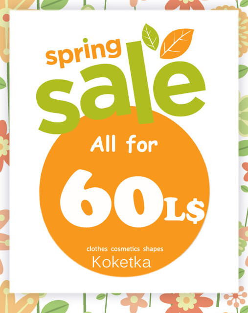 Spring sale at Koketka