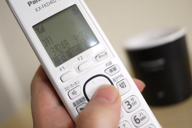 Panasonic VE-GDS01-子機(KX-FKD402)