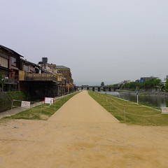 Kamo River Path