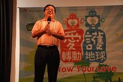 環保署綜計處科長俞振海致詞強調,「地球行動家」使環境教育法更賦予實質意義。(郭宗豪 攝)