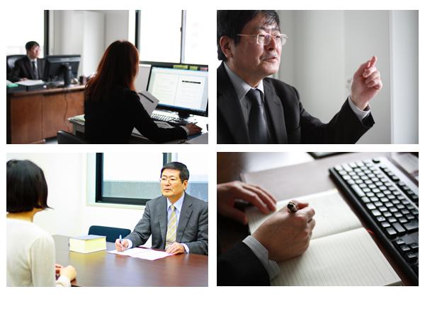 黒川総合法律事務所 (名古屋市北区大曽根)