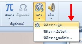 PowerPoint-098