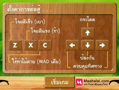 Facebook-0154