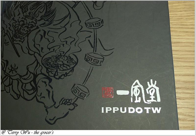 2012-05-12 鬼扯一風堂-4