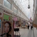 Saint-Petersbourg - boutique