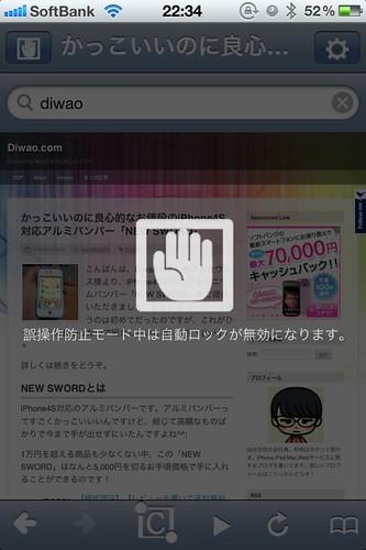 web_reader05