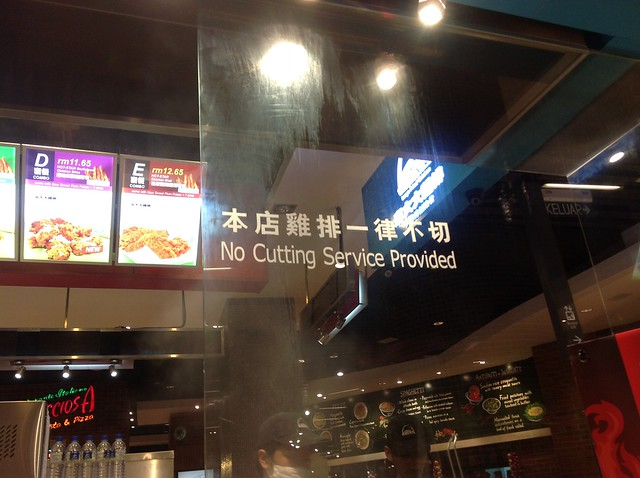 Taiwan Hot-Star Large Fried Chicken @ Pavilion, KL