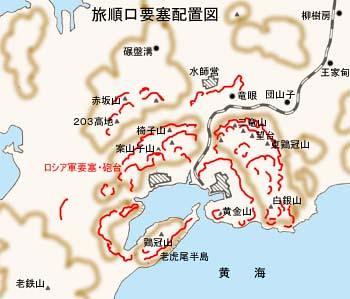 203高地地図