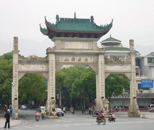 C-Hunan-Hengshan (85)