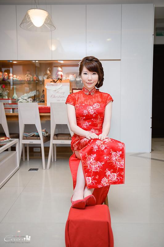 郁強 & 安安 婚禮紀錄_32