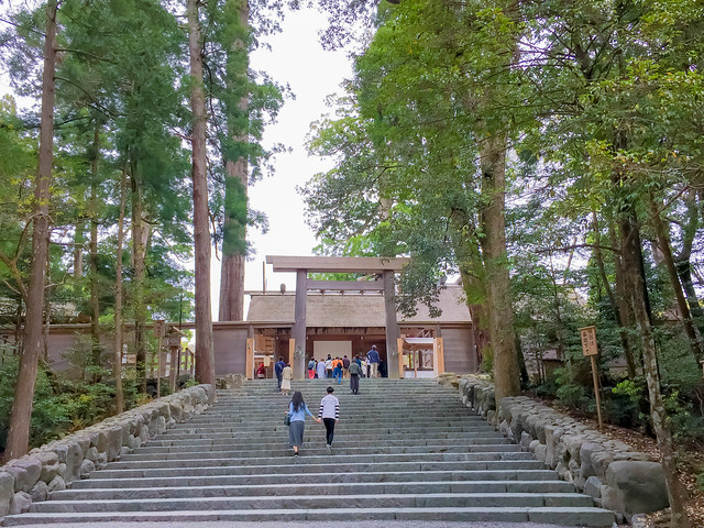 Ise Grand Shrine Naiku 伊勢神宮内宮